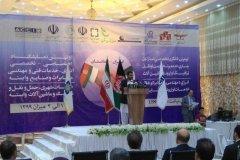 دیپلماسی برد-برد در صادرات محصولات و خدمات حوزهی ICT با برگزاری نخستین نمایشگاه تخصصی انرژی، خدمات فنی مهندسی و مخابرات در کابل متجلی میگردد