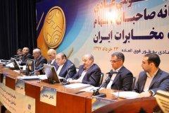 تقسیم ۴۰۰ ریال سود به ازای هر سهم مخابرات ایران