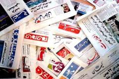 گام بلند وزارت ارشاد در اجرای عدالت رسانهای/ انحصار آگهیهای دولتی در رسانههای مکتوب پایان یافت