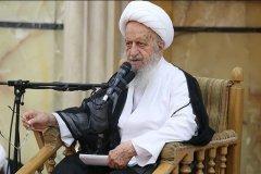 دیدگاه آیت الله مکارم شیرازی پیرامون پیام رسان [تلگرام]