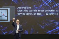 رونمایی قدرتمندترین پردازندهی هوشمصنوعی