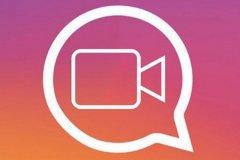 «گپوگفت ویدیویی»؛ ابتکار اینستاگرام برای سرگرمی در دوران قرنطینه