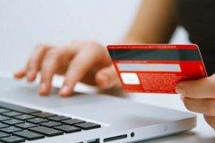 نوبت قطع رمز دوم فعلی کارت بانکی شما رسید؟