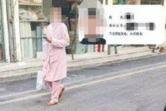 شناسایی شهروندانی که با لباس خانه بیرون میروند توسط هوش مصنوعی