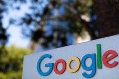 آغاز شمارش معکوس برای تعطیلی سرویس موسیقی گوگل