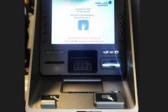 نصب دستگاههای خودگردان در 80 شعبه بانک سامان