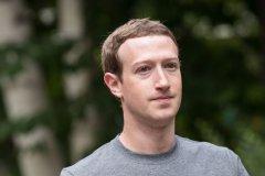 آلمان هم خواستار توضیح فیسبوک در مورد حفظ اطلاعات کاربران شد