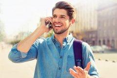 شاتل موبایل تابستان امسال مکالمه، پیامک و اینترنت رایگان سه ماهه اعطا میکند