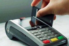 سرقتهای میلیاردی از حسابهای مشتریان میوه فروشی با کپی کردن کارتهای بانکی