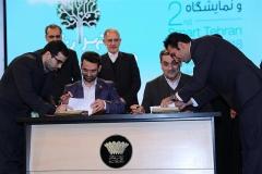 «تهران هوشمند» موضوع تفاهمنامهی وزارت ارتباطات و شهرداری تهران