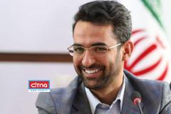 """آذری جهرمی: ابررایانهی ایرانی """"سیمرغ"""" تا سال آینده آماده میشود"""