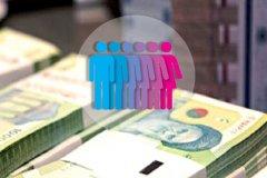 کمیسیون تلفیق مجلس: یارانه معیشتی به همه یارانه بگیران تعلق میگیرد
