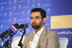 حمایت ویژه از پیام رسان های ایرانی