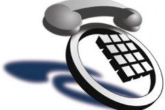 تغییر ساعت کاری شرکت مخابرات از ساعت ۶ صبح تا ۱۴