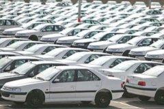 فروش فوری اینترنتی محصولات ایران خودرو؛ ساعت 10 صبح اول خردادماه 98