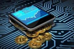 تولید نخستین نمونه آزمایشگاهی ارز رمزنگار در پژوهشکده پولیوبانکی