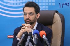 پیگیری وزیر ارتباطات از گلایهی دو کاربر شرکت مخابرات ایران در شهر جدید هشتگرد و فرداسدی
