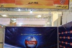 برگزاری نمایشگاه مطبوعات در سال جاری منتفی شد