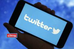 راهاندازی مجدد سیستم احراز هویت توییتر بهمنظور شناسایی کاربران