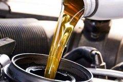 زنجیره روغن موتور در سامانه تجارت داخلی ثبت میشود