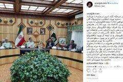 آذری جهرمی: عزم ناجا در همراهی دولت برای اجرای دولت الکترونیکی را بسیار قوی دیدم