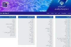 انتخاب گزینشی رسانه ها توسط روابط عمومی وزارت ارتباطات!