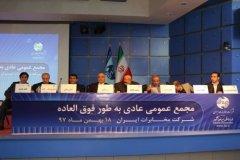 تصویب دریافت حق اشتراک ماهانه از مشترکین مخابرات