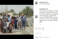فیلم/ روستایی دورافتاده در سیستان و بلوچستان که به مدد ICT توسعه یافته است