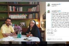 سایت ثبتنام هدیهی روز ازدواج و روز خبرنگار راهاندازی شد