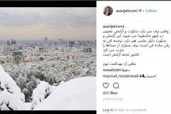 وزیر ارتباطات: کشور تشنه آرامش است