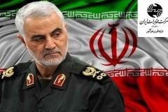"""برج شرکت مخابرات ایران به نام سردار شهید """"حاج قاسم سلیمانی"""" مزین و نامگذاری شد"""