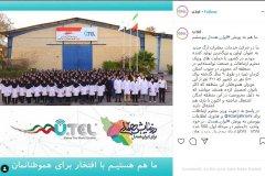 شرکت مخابراتی ارگ جدید با اهدای 500 عدد انواع مودم برای ارتباط دانش آموزان مناطق محروم جنوب استان کرمان اعلام آمادگی کرد