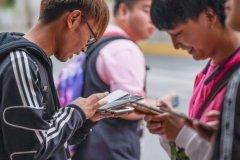چهرهی دارندگان موبایل در چین برای احراز هویت اسکن میشود
