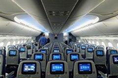 تلاش جمهوری خواهان مجلس آمریکا برای منع فروش هواپیما به ایران