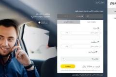 تاکسی اینترنتی روسی وارد بازار ایران شد