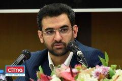 آذری جهرمی؛ کاهش قیمت گوشی در بازار با رفع توقیف در گمرک/ فراخوان برای واردات گوشی