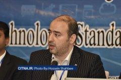 ویدئو/ تشریح اهداف برگزاری دورهی بین المللی اینترنت اشیاء در ایران