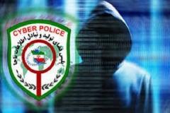 دستگیری عامل انتشار فیلم وادار کردن کودک به مصرف مواد مخدر