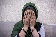 خانم میلیاردر کرونایی در تهران دستگیر شد!