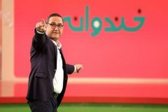 واکنش صفحه رسمی خندوانه به حواشی تعطیلی این برنامه