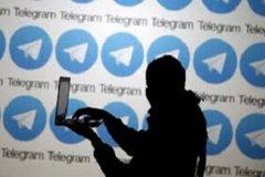 خواستگار قلابی در کانال تلگرامی!