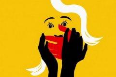 72 ساعت تجاوز بی رحمانه به زهره 16 ساله