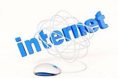 برقراری اتصال به اینترنت در استان زنجان