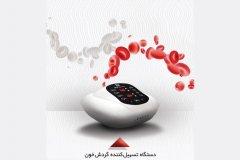 تولید دستگاه تسهیل کننده گردش خون با حمایت صندوق نوآوری و شکوفایی