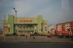 هکرهای کره شمالی موبایل اندرویدی فراریان را به بدافزار آلوده میکنند