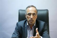 الحاجی گرو و نیومایر را به دلیل اعتراضات مردم خریدند
