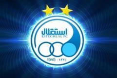عکس منشوری که کانال استقلال منتشر کرد!