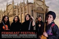 دختر محمدرضا شجریان کنسرت میگذارد