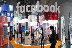 آلمان اقدامات دولت آلمان علیه انتشار «مطالب نفرت انگیز» نئونازیها در شبکههای اجتماعی