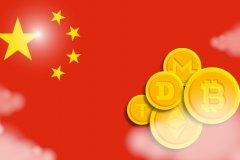 رمزارز چین برای عرضهی اولیه آماده است
